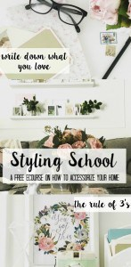 styling school a free ecourse on how to accessorize your home from a professional interior designer